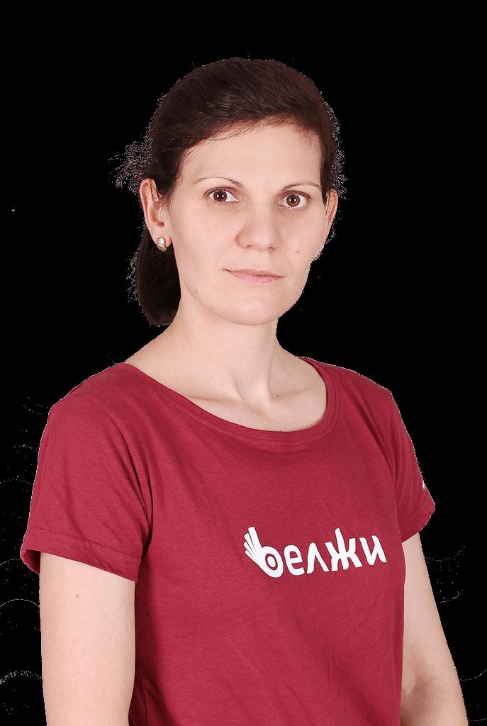 Николина_Офис-сътрудник